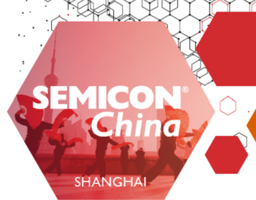 Semicon China 2017, Electronics Trade show