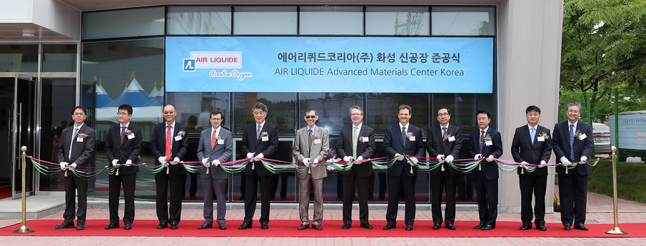 Air Liquide Advanced Materials Center Korea AMCK